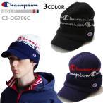 チャンピオン ゴルフ ニットキャップ 3色展開 C3-QG706C 57-59cm Champion GOLF 帽子 日本正規品