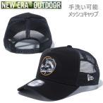 ニューエラ アウトドア キャップ 9FORTY A-Frame トラッカー ニューエラ フィッシングクラブ ブラック(12541182)newera正規品