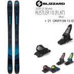 ブリザードスキー 2021  RUSTLER 10  ラスラー10 + 21 マーカー GRIFFON 13 ID 110mmブレーキ スキーセット 20-21 blizzard スキー板