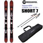 ロシニョール ショートスキー 2016 SHORT 7 数量限定3点セット スキー + スキーケース + ストック rossignol 15-16 スキー