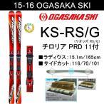 OGASAKA オガサカ スキー 15-16 KS-RS-G+PRD11 オガサカスキー板 2016 15-16