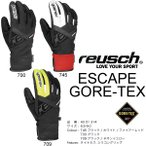 REUSCH ロイシュ スキーグローブ 14-15 ESCAPE GTX 3カラー ゴアテックス仕様 エスケープ GTX (14-15 14/15 2015) スキーグローブ