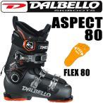 ダルベロ スキーブーツ アスペクト80 ASPECT 80(15-16 15/16 2016) dalbello スキーブーツ ダルベロ 2016