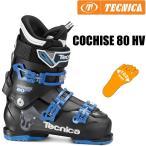 テクニカ スキーブーツ COCHISE 80 HV コーチス 80 HV (15-16 15-16 2016) tecnica スキーブーツ
