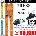 K2 スキー 板 2016  PRESS プレス + チロリア ピーク11 90mmブレーキ スキーセット 15-16 パークスキー フリースタイルスキー 板