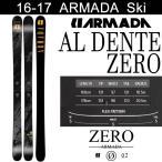 アルマダ スキー 2017 AL DENTE Zero アルデンテ ゼロ スキー単品 16-17 ゼロシリーズ プロショップ限定モデル フリースタイルスキー 板 ARMADA