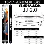 アルマダ スキー 2017 JJ2.0 ジェイジェイ 2.0 スキー単品 16-17 ファットスキー パウダースキー フリースタイルスキー 板 ARMADA