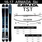 アルマダ スキー 2017 TST ティーエスティー スキー単品 16-17 ファットスキー パウダースキー フリースタイルスキー 板 ARMADA