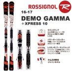 ROSSIGNOL ロシニョール スキー 16-17 DEMO GAMMA+XPRESS 10