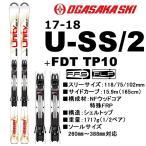 OGASAKA オガサカ スキー 16-17 U-SS/2(WHT)+FDT TP10