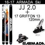 アルマダ スキー 2017 JJ2.0 + 17 MARKER GRIFFON 13 ID ホワイト 120mm 16-17 ファットスキー パウダースキー フリースタイルスキー 板 ARMADA