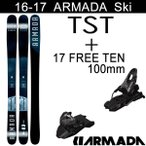 アルマダ スキー 2017 TST + 17 MARKER FREE TEN ブラック 100mm スキーセット 16-17 ファットスキー パウダースキー フリースタイルスキー 板 ARMADA