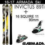 アルマダ スキー 2017 INVICTUS 89 Ti + 16 MARKER SQUIRE 11 ホワイト×ミント 90mm スキーセット 16-17 フリースタイルスキー 板 ARMADA