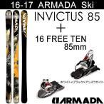 アルマダ スキー 2017 INVICTUS 85 + 16 MARKER FREE TEN ホワイト/ブラック/アンスラサイト 85mm スキーセット 16-17 フリースタイルスキー 板 ARMADA
