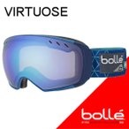 ショッピングゴーグル bolle(ボレー) 2018 VIRTUOSE(ヴィルテュオーズ) Blue Icrberg オーロラ+バーミリオンガン (21438) 17-18 スノーゴーグル