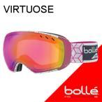 ショッピングゴーグル bolle(ボレー) 2018 VIRTUOSE(ヴィルテュオーズ) White&Pink Icrberg ローズゴールド+オーロラ (21439) 17-18 スノーゴーグル