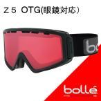 ショッピングゴーグル bolle(ボレー) 2018 Z5-OTG(眼鏡用)  シャイニーブラック バーミリオンガン 21500 17-18 スノーゴーグル