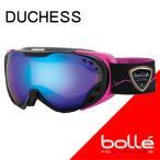 ショッピングゴーグル bolle(ボレー) 2018 DUCHESS(ダッチェス) Black & Pink オーロラ 21461 球面レンズ 17-18  スキーゴーグル