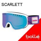 ショッピングゴーグル bolle(ボレー) 2018 SCARLETT(スカーレット) Matte White & Purple オーロラ 21475 平面レンズ 17-18  スキーゴーグル