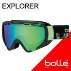 bolle(ボレー) 2017 EXPLORER(エクスプローラー) シャイニーブラックキューブ グリーンエメラルド 21351 16-17  スキーゴーグル