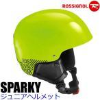ロシニョール スキーヘルメット ジュニア 2017 SPARKY ネオンイエロー 16-17 ROSSIGNOL スキー&スノーボード ヘルメット 子供用