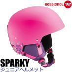 ロシニョール 子供用ヘルメット ジュニア 2017 SPARKY ピンク 16-17 ROSSIGNOL スキー&スノーボード ヘルメット 子供用