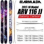 アルマダ スキー 2018 ARV 116 JJ エーアールブイ116 JJ Sammy Carlson スキー単品 17-18 armada skis アルマダスキー板 【L2】