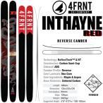 4frnt スキー 2018 INTHAYNE Red インセイン レッド  スキー単品 17-18 4フロント スキー 4frnt スキー板 【L2】