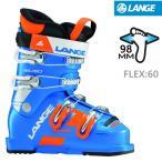 スキーブーツ 子供用 スキーブーツ ラング RSJ 60(18-19 2019) LBG5140-H LANGE スキーブーツ ジュニア ラング
