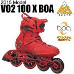 インラインスケート K2 ケーツー 2015 VO2 100 X BOA ボアイステム搭載 男性用 I150202101 クロストレーニングモデル V02 メンズ 日本正規品