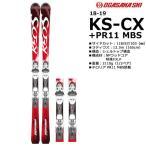 KS-CX/RD + チロリア PR11 MBS WT/BK [2018-2019モデル]