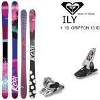 ROXY スキー板  2017  ILY �