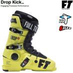 FT フルチルト スキーブーツ 2019 DROP KICK Green ドロップキック 18-19 Full Tilt Boots スキーブーツ エフティー ftブーツ