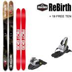 RIOT SKIS ライオット スキー 2019 ReBirth + 19 MARKER FREE TEN スキーセット リバース RB 18-19 ライオット スキー板