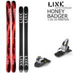 LINE スキー 2019 HONEY BADGER + 19 MARKER FREE TEN 100mm スキーセット ハニーバジャー 18-19 ライン スキー  LINE スキー板 /L2