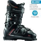 スキーブーツ ラング RX SUPERLEGGERA 120 LBH2300 (19-20 2020) LANGE スキーブーツ