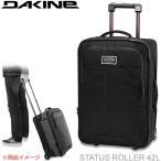 DAKINE  ダカイン キャリーバッグ  STATUS ROLLER 42L  Black  AJ237037  BLK  容量拡張式 42L〜57L キャスターバッグ  ローラーバッグ  旅行かばん
