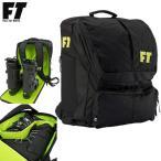 FT ブーツ フルチルト 背負えるブーツバッグ SKI BOOT BAG  ブーツケース J1915001010  (20-21 2021)エフティー Full Tilt フリースタイルスキー ブーツ【C1】