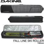 ダカイン DAKINE SKI SLEEVE スキーバッグ 190cm BLK AH237168