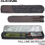 ダカイン スキーケース 20-21FW  FALL LINE SKI ROLLER 175cm  Shadow Dash  BA237286  SDA  道具一式収納可能  DAKINE キャスター付 オールインワン