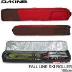 ダカイン スキーケース 20-21FW  FALL LINE SKI ROLLER 190cm  Deep Red  BA237287  DRD  道具一式収納可能  オールインワン  DAKINE キャスター付 スキーバッグ