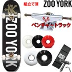 スケボー コンプリート ZOOYORK TEAM photo incentive +ベンチャー5.0+ウィールmm (スケートボード コンプリート)(スケートボード)(スケボー)