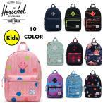 Herschel Supply  ハーシェルサプライ バックパック キッズ 子供用 / HERITAGE KIDS / 10カラー展開 / 9L 【C1】