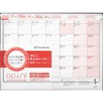 【メール便OK】シヤチハタ オピニ 卓上カレンダー 2021 OPI-CAL21