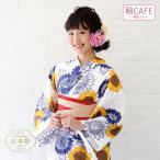 大人気アイドルNMB48の山本彩コラボ2017年新作浴衣! 白地に黄色と紺の型染め風のひまわり柄 7y-19 7Y-19