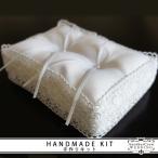 リングピロー キット ナタリー 結婚式 ウェディング 手作りキット