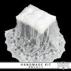 リングピロー キット レジーナ 結婚式 ウェディング 手作りキット