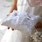 ウエディング リングピロー リングピロー 手作りキット アラベスク 結婚式リングピロー