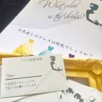 ドレス色当てクイズ【投票用紙】10枚セット 送料無料 結婚 ブーケ 花束 ナチュラル、結婚式、ウェディング 送料無料