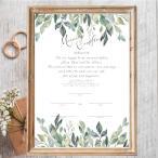結婚証明書【人前式・教会式】A4サイズ 誓いの言葉 グリーン ナチュラル 結婚式 ウェディング 送料無料